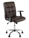 Scaun de birou ergonomic, Kring Windsor, piele ecologica, maro