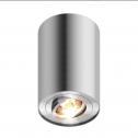 Spot Nova, 12,5×9,7×9,7 cm, aluminiu, argintiu